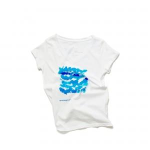 Fouskomeni T-shirt